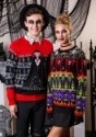 Dracula Vampire Ugly Halloween Adult Sweater update1 alt2